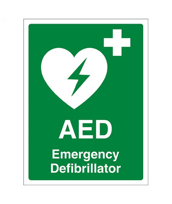 Defibrillator/AED Sign
